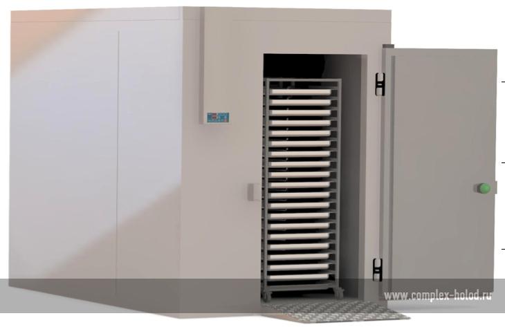 Камера шоковой заморозки IRBIS BCF 2/1-T3-R и интенсивного охлаждения