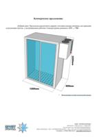 Проект витрины 1200х600х2200мм с моноблоком