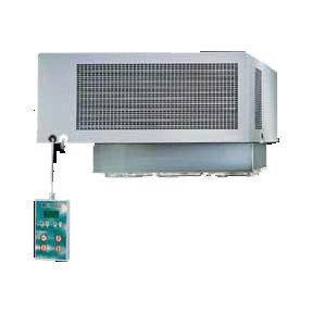 RIVACOLD SFM016Z001: моноблок потолочный среднетемпературный (-5…+5°c).